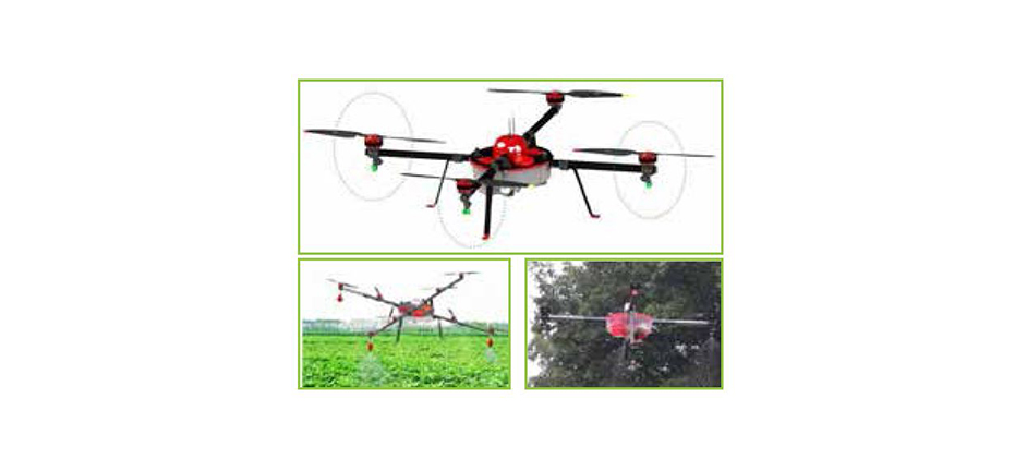 AGRICULTURAL UNMANNED AERIAL VEHICLE (UAV)