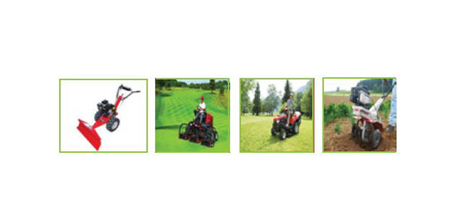 LAWN, TURF & GARDENING EQUIPMENT